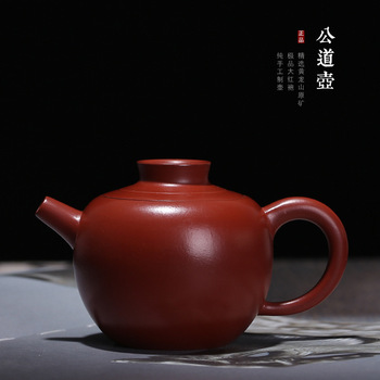 The Wholesale Price of Purple Sand Teaware with Handmade Wangfang Craft Fair Cup and Purple Sand Teaware
