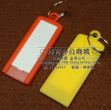 Free Shipping Promotion Gift  Rectangular Key Chains Luggage Tag With One Ring Plastic Key Car Holder 50pcs/lot PC001