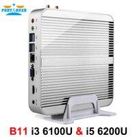 Причастником B11 Бизнес Barebone компьютер безвентиляторное Mini PC с Intel Core i3 6100U i5 6200U i7 6500U i7 6600U 6th Gen Skylake Процессор