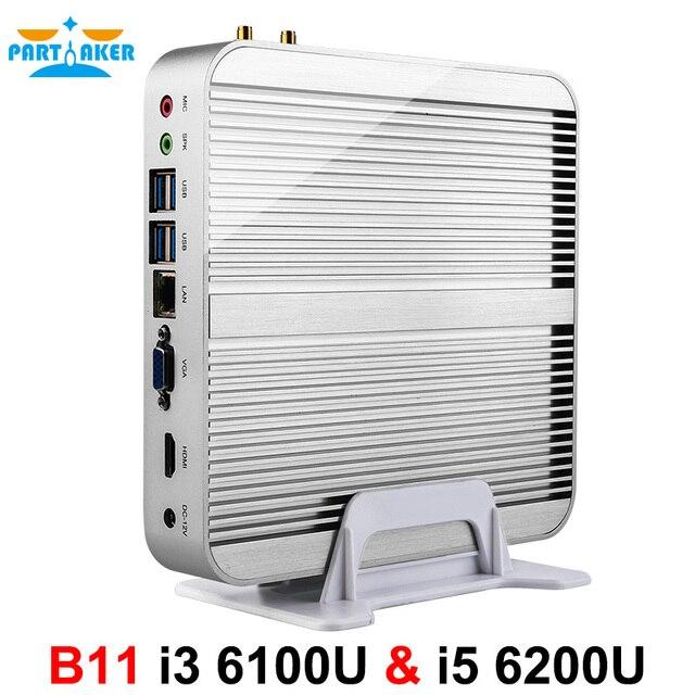 Причастником B11 бизнес компьютер Barebone безвентиляторный мини ПК с Intel Core i3 6100U i5 6200U i7 6500U i7 6600U 6th Gen Skylake cpu