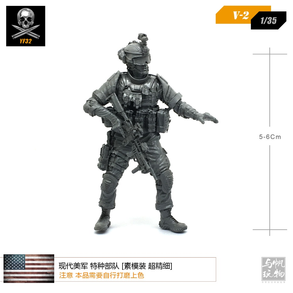 1/35 Yufan Resin Model U.s. Special Forces V-2 Original Resin Model Beautiful In Colour