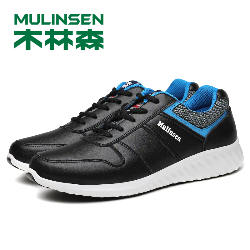 270080 MULINSEN Casual Leisure Shoes Leather Shoes Breathable For Male Footear Loafers Men s Flats