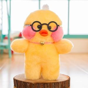 Sale 40cm Cute Plush Doll Stuf
