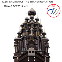 Piececool 3D Puzzle Diy Miniature KIZHI CHURCH OF THE TRANSFIGURATION 430 Stainless Steel Metal Assembly Model Splicing Hobby