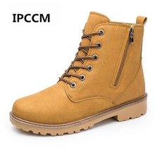 2a34af3fe IPCCM marca PRIMAVERA otoño nueva versión coreana tendencia tamaño Martin  botas de los hombres resistentes al desgaste transpira.