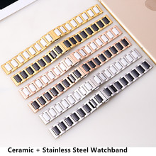 14mm 16mm 18mm 20mm 22mm ceramic and stainless steel watchband Quick Release Watch Band Strap