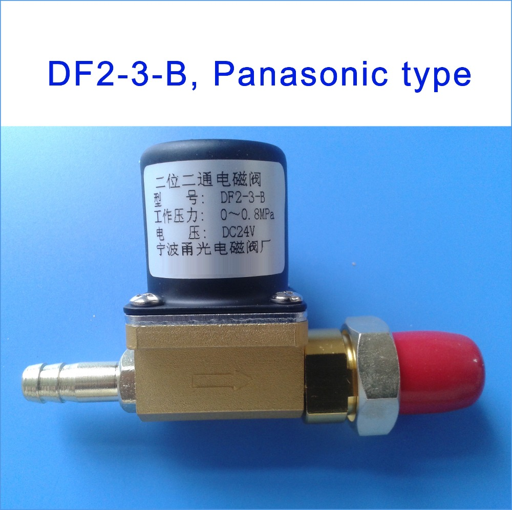 Image 2 - Solenoid Valve DF2 3 B DC24V,AC36V, AC220V Two position two way for co2 gas ,argon gas welding machine-in Pneumatic Parts from Home Improvement