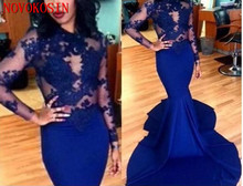 Long Sleeves Prom Dresses With High Neck Lace Applique Satin Floor Length Royal Blue Formal Long Evening Celebrity Dresses burgundy lace details crew neck long sleeves high waisted dresses