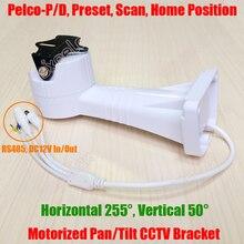 Motorlu otomatik Pan Tilt güvenlik kamerası braketi RS485 önceden ayarlanmış tarayıcı P/T yatay dikey rotasyon açık su geçirmez destek