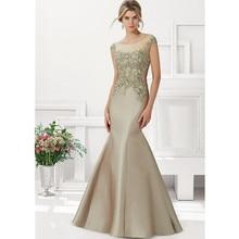 купить Robe De Soiree Formal Champagne Long Evening Dress 2015 Elegant Applique Crystal Beaed Mermaid Evening Dresses Free Shipping по цене 10355.86 рублей