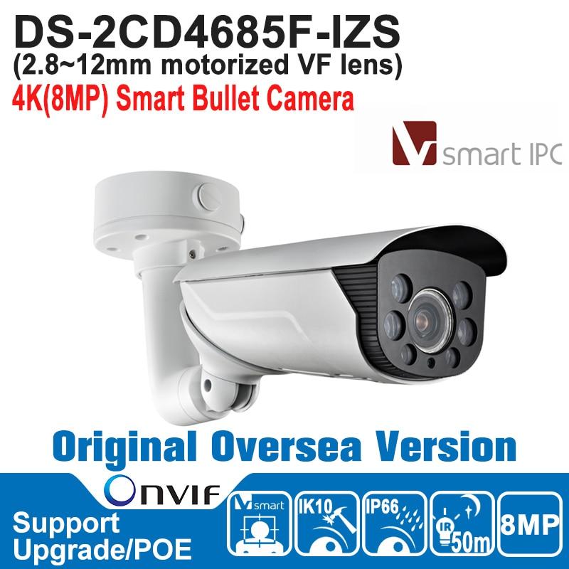 Smart IPC DS-2CD4685F-IZS HIK IP Camera 8MP POE Outdoor P2P 4K Smart Bullet IP Camera H.264+/H.264/MJPEG IP66 IK10 smart junior 2 cl cd