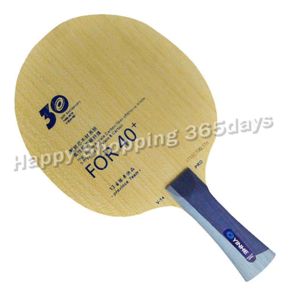 YINHE Galaxy V-14 PRO table tennis blade 30th Anniversary Limited Edition carl perkins & friends blue suede shoes a rockabilly session 30th anniversary edition cd dvd