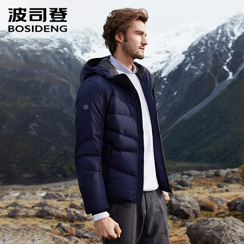 BOSIDENG  Winter Down Jackets For Men Down Coat New Outwear Hooded Hat Short Basic Top High Quality Solid Color B80131107