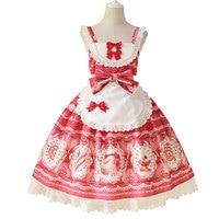 Sweet Desert Printed Lolita JSK Dress with Apron by Alice Girl ~ Pre order