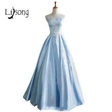 Cielo Azul Apliques Vestido Eveing Largo Sin Tirantes Mujeres Eveing Vestidos Red Carpet Formal Modest Maxi Vestido Vestidos De Noiva Longo