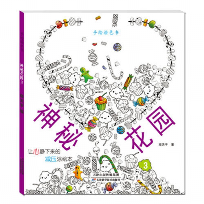Mysterious Garden3 Coloring Book For Adults Children Graffiti Painting Drawing Secret Garden Style Antistress Art Colouring In Books From Office