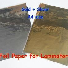 100 шт.(золото+ серебро) 20x29 см A4 горячего тиснения Фольга бумажный ламинатор для ламинирования Transfere на элегантность Бизнес карты