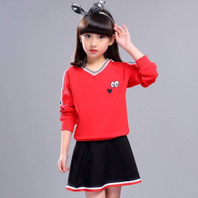Спортивные юбки детские