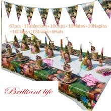 67Pcs/97Pcs Cartoon Masha And Bear Disposable Tableware Sets Childrens Day Celebration Kids Birthday Decoration Event Supply