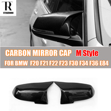 M3 & M4 Style Carbon Fiber Rear View Side Mirror Cover Cap for BMW 1 2 3 4 X Series F20 F21 F22 F23 F30 F34 F36 E84 X1 12 – 16