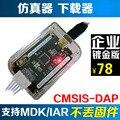 Dispositivo Artificial cmsis-dap chip de córtex stm32 reprogramado