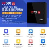 UNBLOCK TECH Evpad 3 S Бесплатные iptv ТВ коробка Bluetooth Android ТВ коробка 8 ядерный активный канал