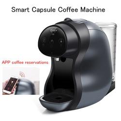 Automatic Capsule Coffee Machine Household Espresso Soy Milk Coffee Grinding Intelligent Coffee Maker 1600W KD12-K6