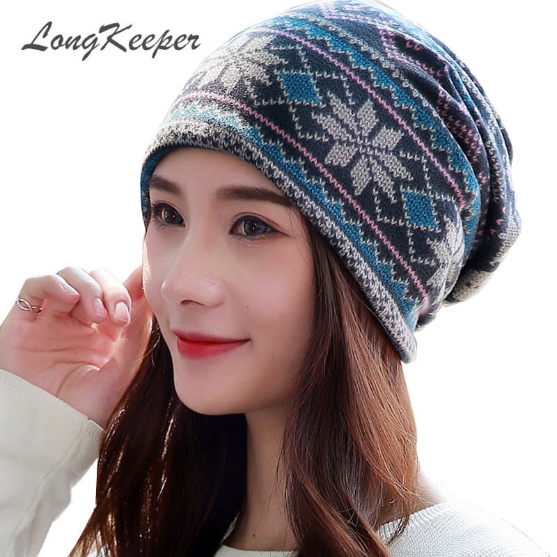 LongKeeper HIGH QUALITY 2018 brand Women Men Hat Unisex Warm Winter knitted hat Fashion cap Hip-hop Beanie chapeu feminino cap new arrival men knitted hat high quality brand designer winter cap fashion warm men beanie outdoor casual caps