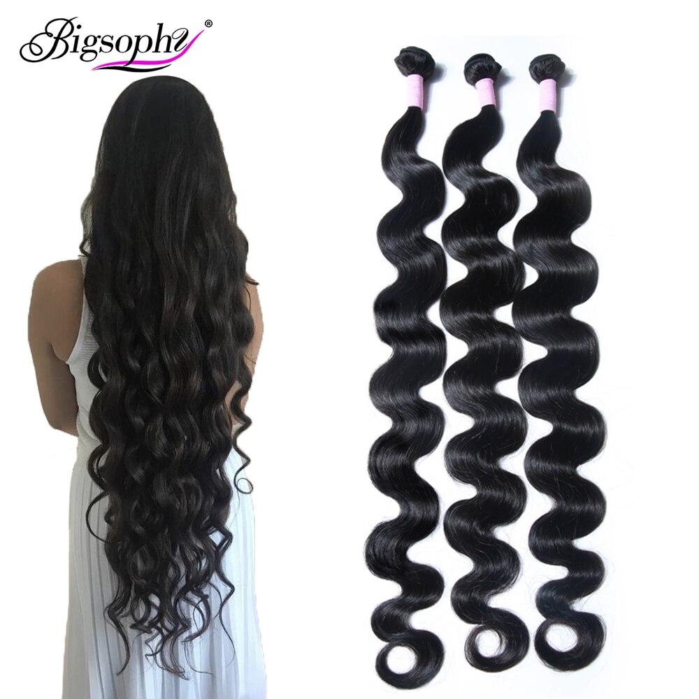 Brazilian Hair Weave Bundles Body Wave Bundles 100% Human Hair Extension Remy Hair 30 32 34 38 40 8-44 Inch 30 Inch 3 Bundles(China)