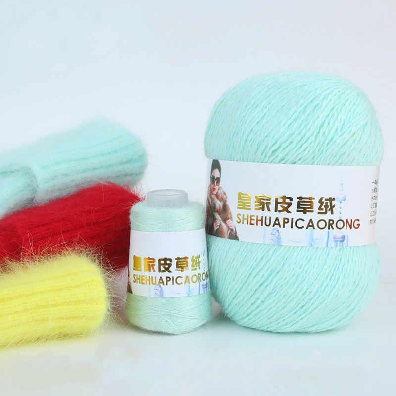 50 + 20g/set 14/2 épaisseur doux en peluche vison cachemire fil à tricoter à la main fil pour tisser Cardigan pull chapeau écharpe couture Sup.