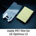 Lucent brillante esmerilado mate antideslumbrante film protector de pantalla protectora de cristal templado para lg optimus l3 e400 (no Dual Sim)