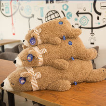 Toy Cute Stuffed Doll