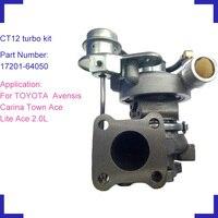 CT12 нагнетатель части турбина для TOYOTA Avensis Carina Town Ace Lite Ace 2.0L 17201 64050 127535 1103585