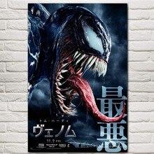 Hot Venom 2018 Tom Hardy Marvel Movie Film Superhero Poster Art Silk Home Decor 12x18 24x36inch Room Wall