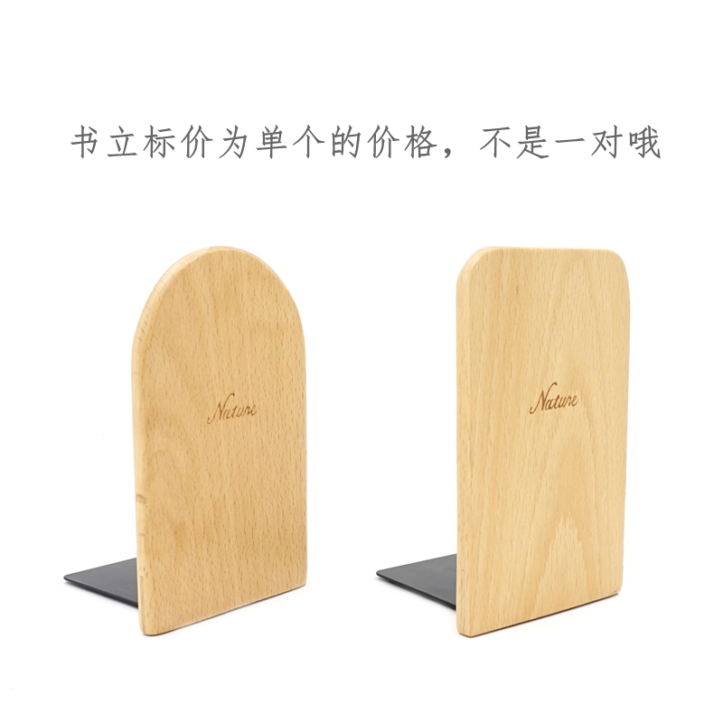 Beech Wood Said Creative Bookends Wood Bookends Book Small Ornaments Home Furnishing Study Book Holder Book Stand Book Shelf люстра fire small ornaments