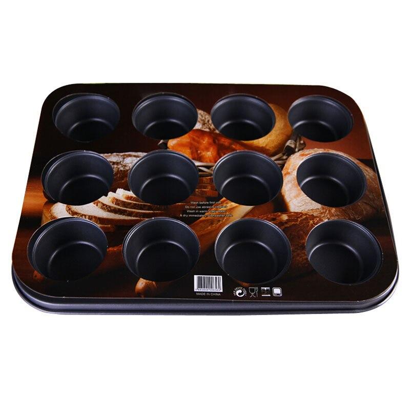 2017 upspirit pesado 12-mini copa de la magdalena de la magdalena del molde de acero de carbono en forma de torta de pan de cocina antiadherente pastel de taza de bicarbonato bandeja de herramientas