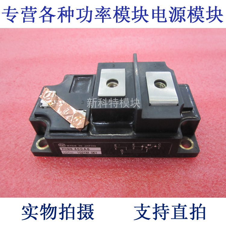 NIEC 400A600V IGBT Module pd100kn16 niec 100a1600v half bridge rectifier module