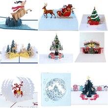 5pcs/lot New Year 3d Christmas Card Xmas Hot Air Balloon Santa Snowman Elk Handmade Paper Carving Gift