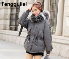 New womens cotton padded winter jacket slim hooded feather female 0720