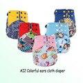 Nova Tampa Dos Desenhos Animados do Bebê Lavável Fraldas de Pano Reutilizáveis Ajustável fraldas de pano modernas Infantil AI2 fraldas de pano