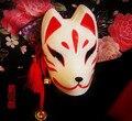 Cara llena de Pintadas A Mano de Estilo Japonés Fox Kitsune Yeso de La Mascarada Máscaras de Cosplay de Halloween Fiesta de Carnaval