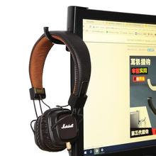 1pc support d'écouteur casque casque crochet de suspension avec autocollant de bande pour bureau PC affichage moniteur casque accessoires
