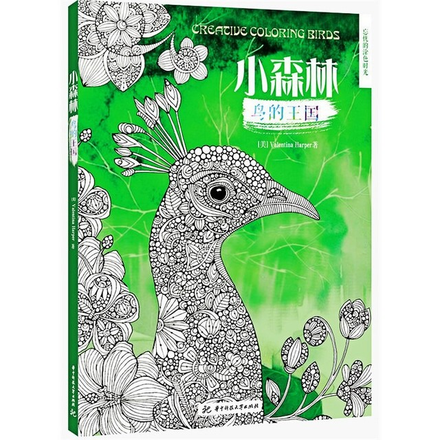 Bird Kingdom Coloring Book For Adults Children Relieve Stress Kill Time Graffiti Painting Drawing Secret Garden
