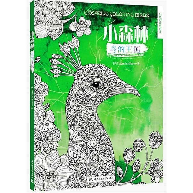Pájaro Reino libro para colorear para adultos niños aliviar el ...