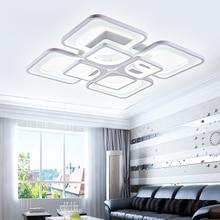 Brief modern led ceiling light living room lights bedroom restaurant small living room lights square lamps стоимость