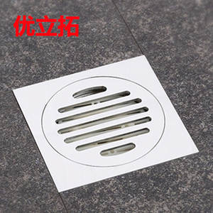 Floor-Drain STAINLESS-STEEL-FILTER Bathroom-Washing-Machine Copper You-Li-Tuo Three-Links