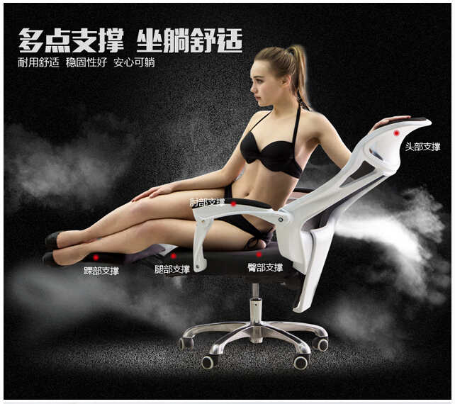 Computer chair. Home office chair. Ergonomic chair. b14 home office computer chair net cloth can lie lifting revolving staff office chair ergonomic chair