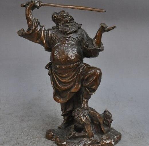 China Bronze Copper famous Feng Shui Zhong Kui ZhongKui Hold Sword Catch GhostChina Bronze Copper famous Feng Shui Zhong Kui ZhongKui Hold Sword Catch Ghost