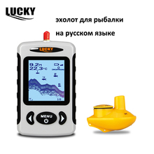 LUCKY Fish Finders Alarm Echo Sounder for Fishing in Russian Portable 45m Depth Sounder with LCD Display FFW718 цена в Москве и Питере