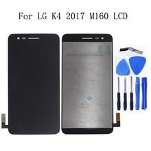 5.0 นิ้วสำหรับ LG K4 2017 M160 จอแสดงผล LCD หน้าจอสัมผัสแผงกระจกกรอบชุดซ่อมเปลี่ยนอะไหล่ + เครื่องมือ